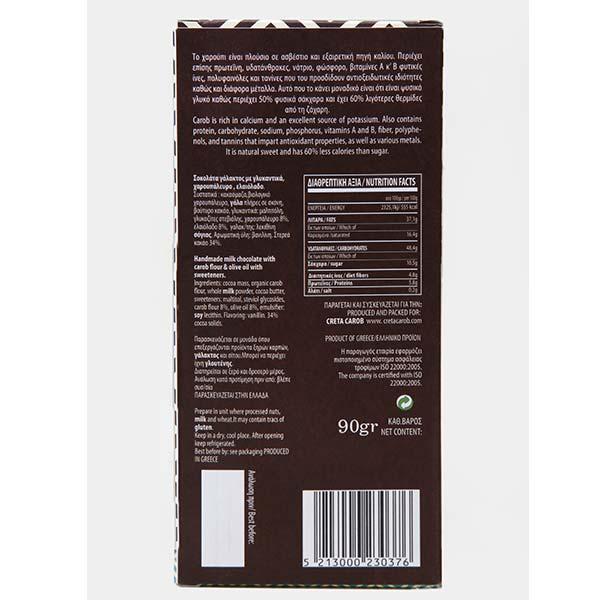 Kaarobišokolaad suhkruta 90g